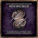 VARIOUS - Classic Rock Society Sampler - volume 32