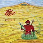 MOON SAFARI - Blomljud (Remastered - 2 CD)