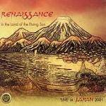RENAISSANCE - In The Land of the Rising Sun - Live (2 CD)
