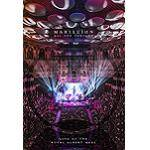MARILLION - All One Tonight (2 DVD) (Live At The Royal Albert Hall)